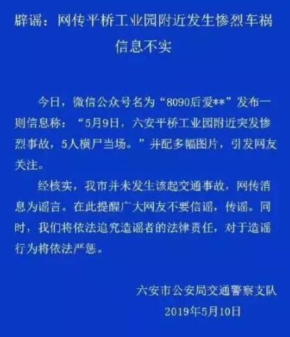 QQ截图20190512082523.png