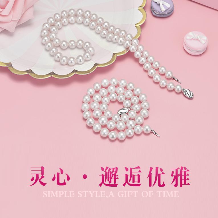 珍珠项链3.jpg