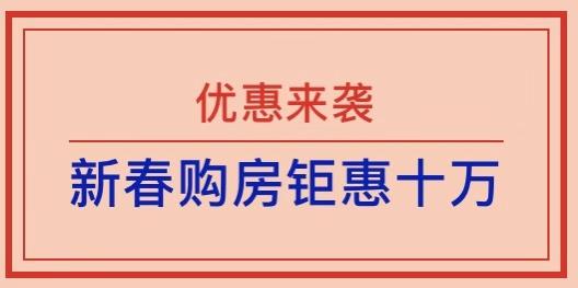 微信图片_20200113084610.jpg