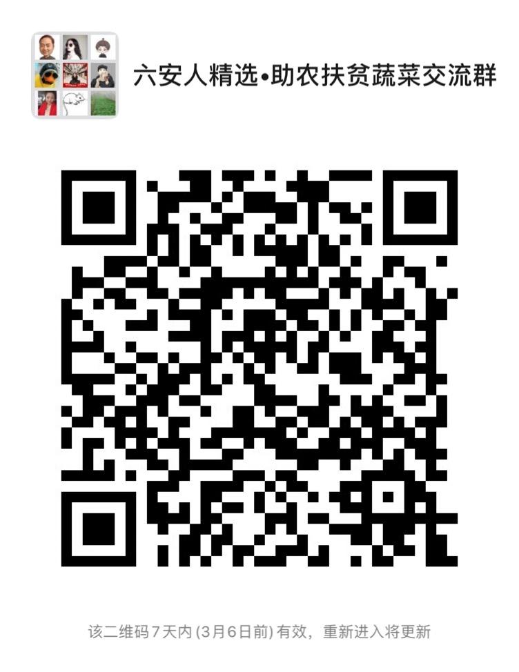 微信图片_20200228084259.jpg