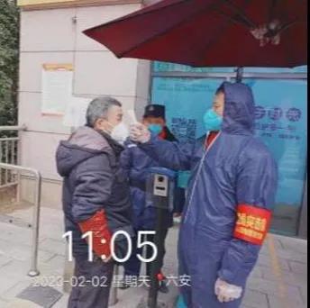 微信图片_20200310113159.jpg