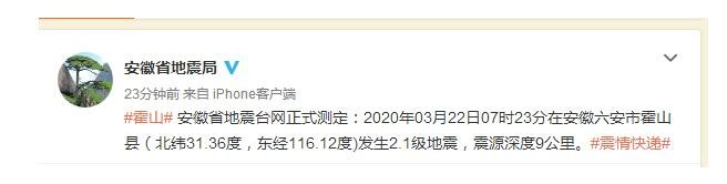 QQ截图20200322081828.jpg