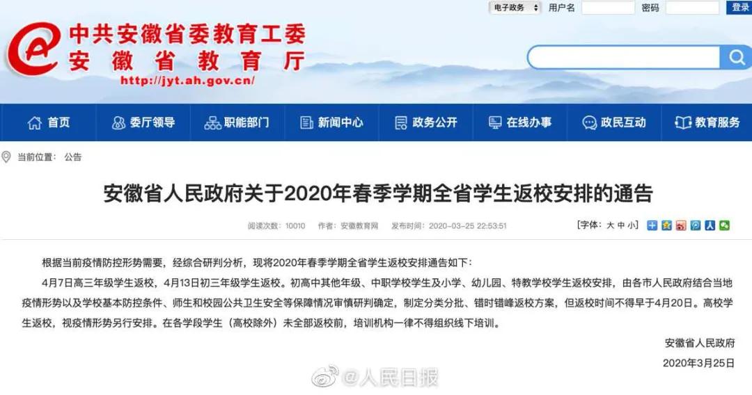 640_看图王.web.png
