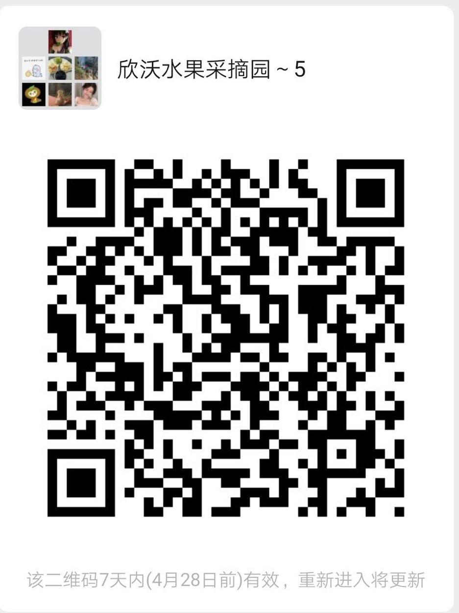 微信图片_20200421110659.jpg