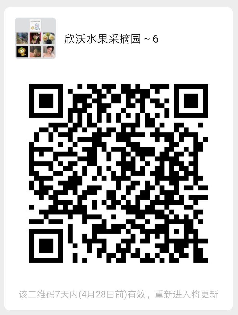 微信图片_20200421110653.jpg