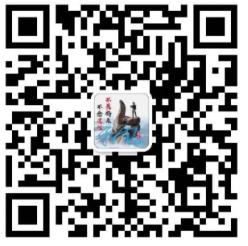 微信截图_20200605092643.png