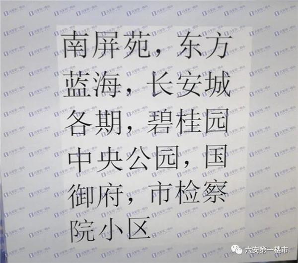 微信图片_20200629141753.jpg