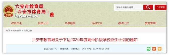 QQ截图20200630082804.jpg
