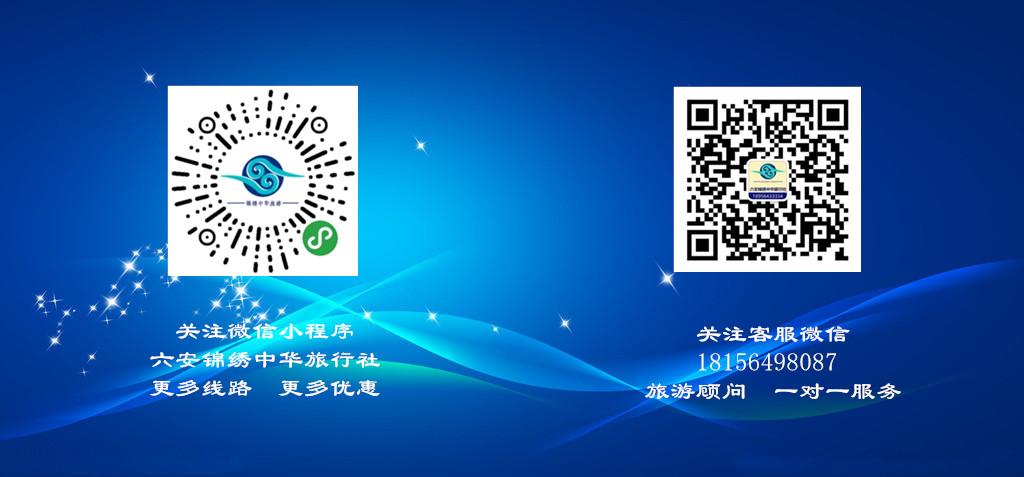 2-六安店-小程序-微信图片.jpg