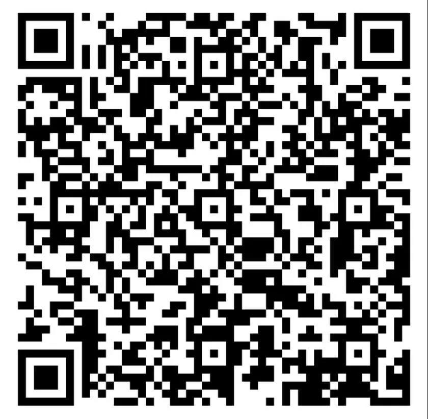 微信图片_20200904174118.jpg
