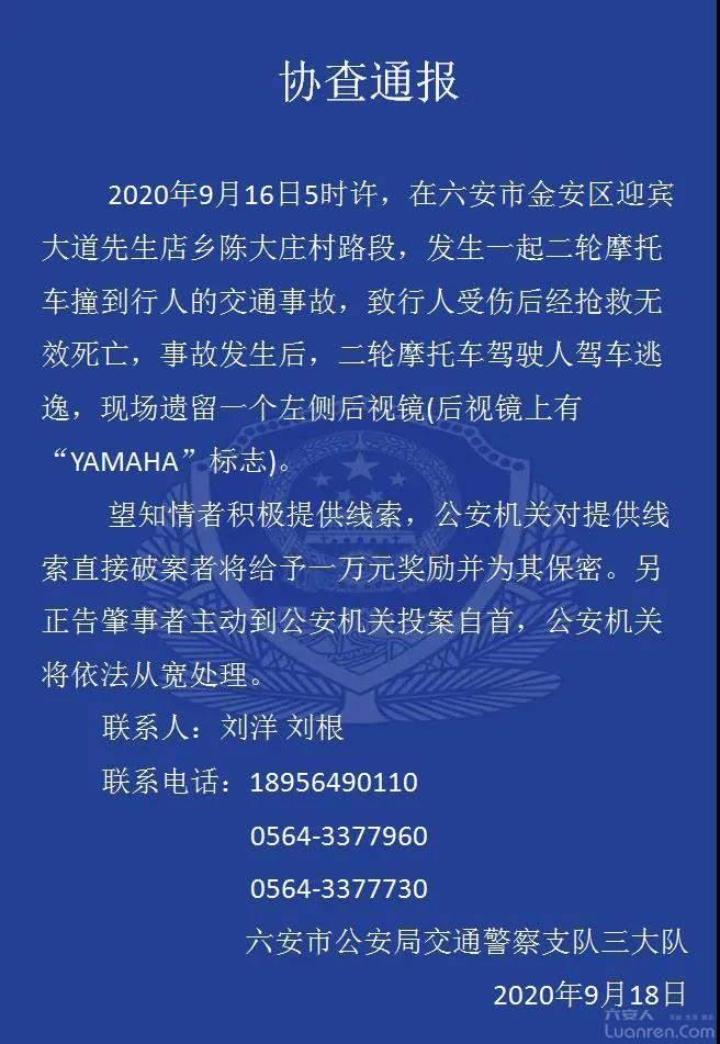 微信图片_20200919082056.jpg