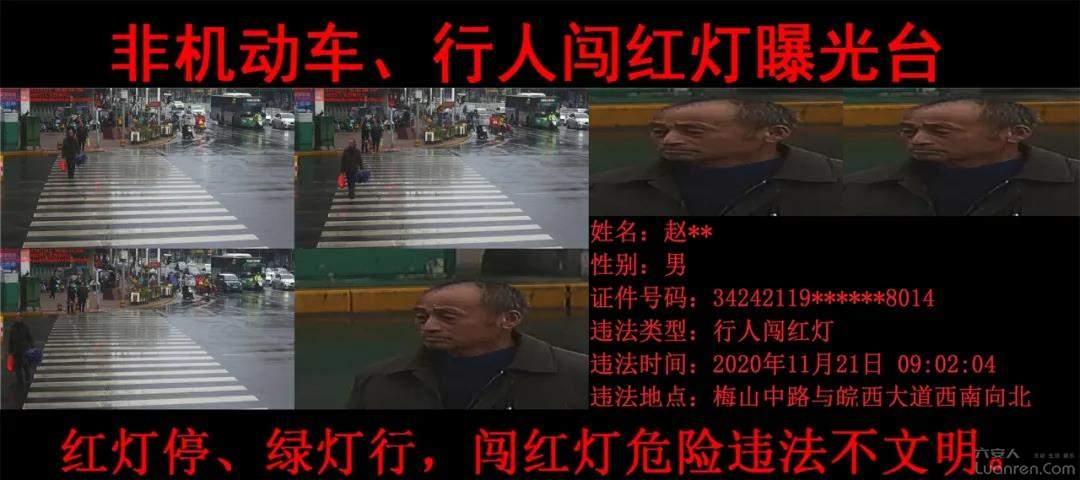 微信图片_20201126083037.jpg
