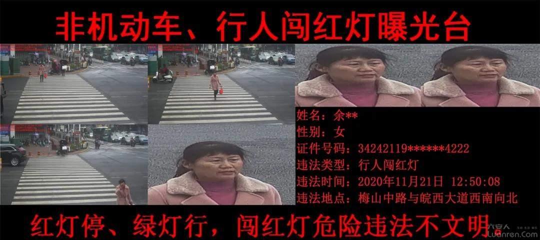 微信图片_20201126083040.jpg