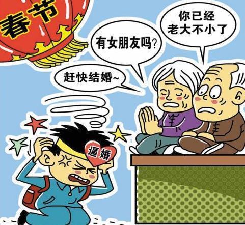src=http-//imgs.jieqinwang.com/Public/Upload/news/2020-02-07/5e3d8910d717c.jpg.jpg