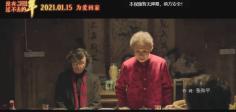 朱桦《假如还有来世》(电影《没有过不去的年》主题曲)MV