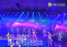 舒城大舞台——《闪亮全世界》