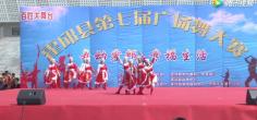《想西藏》霍邱县第七届广场舞大赛