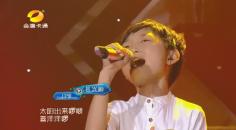 六安男生演唱经典歌曲《太阳出来了喜洋洋喂》,超好听!