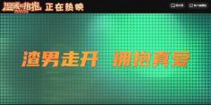 李沁《小偷》(电影《温暖的抱抱》宣传曲)MV