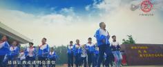《民生工程之歌》MV-六安市民生办原创歌曲