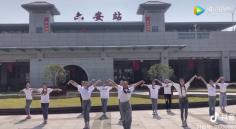 六安火车站前舞蹈,表白祖国
