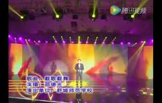 舒城大舞台——《载歌载舞》