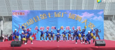 《独一无二》霍邱县第七届广场舞大赛