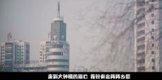 《六安MV》